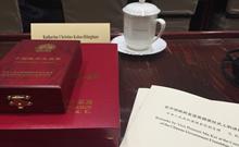 Kurz vor der Preisverleihung im chinesischen Regierungssitz an Prof. Dr. Katharina Kohse-Höinghaus