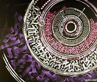 Dieser Entwurf stammt vom Künstler Engin Dogan, der das Kunstwerk gemeinsam mit Studierenden in einem zweitägigen Workshop realisiert hat.