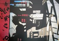 Buchstaben und Schatten sind die zentralen Motive der neuen Ausstellung in der Universitätsbibliothek Bielefeld.Foto: Lena Steidle-Emden